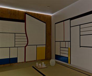Mondrian Teahouse