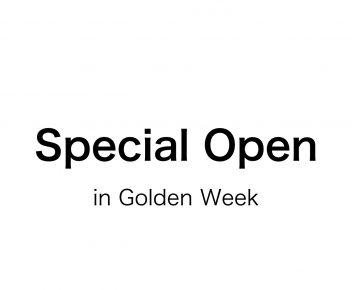 Special Week